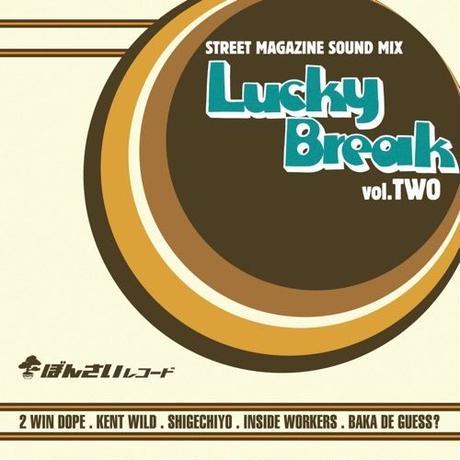 V.A / LUCKY BREAK VOL.2 [CD]