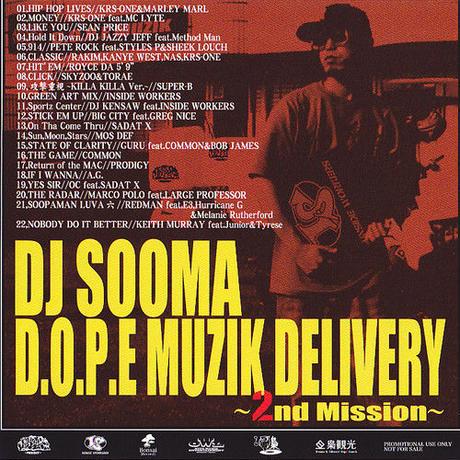 DOPE MUZIK DELIVERY 2 / DJ SOOMA [MIX CD]