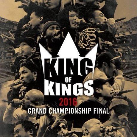 KING OF KINGS 2016 GRAND CHAMPIONSHIP FINAL [DVD]