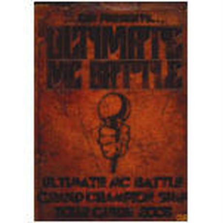 ULTIMATE MC BATTLE / GRAND CHAMPION SHIP 2005 [DVD]