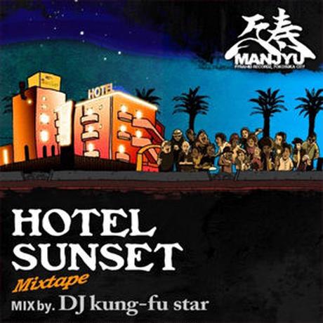 万寿 /  HOTEL SUNSET MIX TAPE [MIX CD]