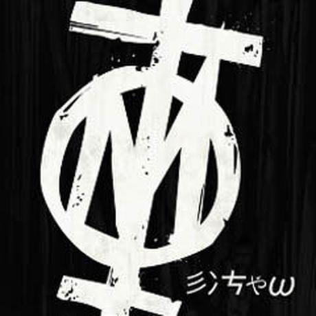 MINT / ミンちゃん [CD]