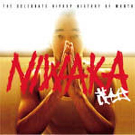 茂千代 / NIWAKA [CD]