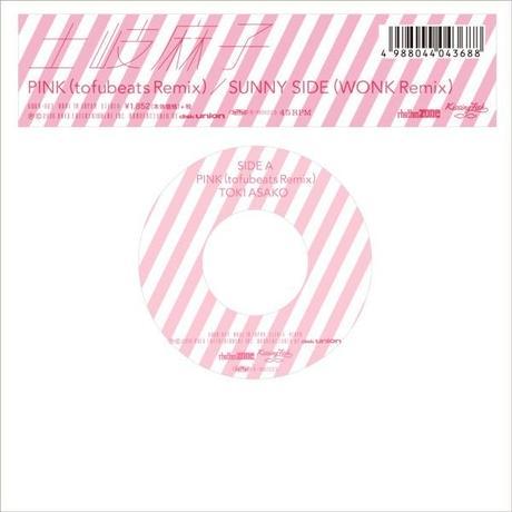 土岐麻子 / PINK(tofubeats Remix)/SUNNY SIDE(WONK Remix) [7inch]