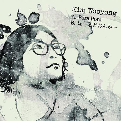 RSD2019 - 金 佑龍 (キム ウリョン) / Pora Pora / ほーるどおんみー [7inch]