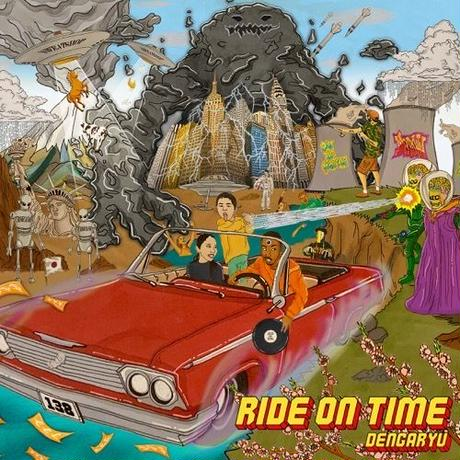 田我流 / Ride On Time [CD]