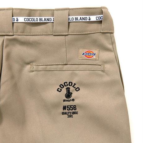 #556 WORK PANTS (KAHKI)