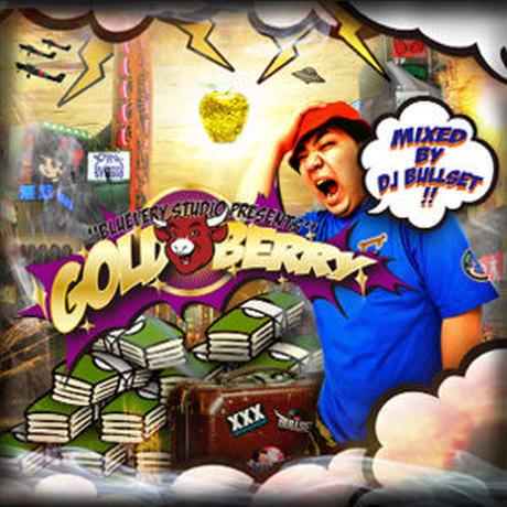 BLUE VERY STUDIO Presents / GOLD BERRY mixed by DJ BULLSET [MIX CD]