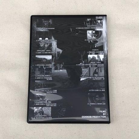 KILL THE CITY 2 [DVD]
