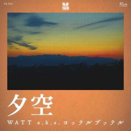 WATT a.k.a. ヨッテルブッテル - 夕空 / アトラクション feat.サイプレス上野,NORIKIYO [7INCH]