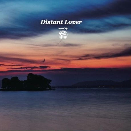 符和 / Distant Lover [MIX CDR]