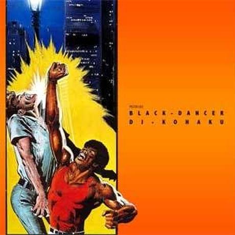 DJ KOHAKU / BLACK DANCER [MIX CD]
