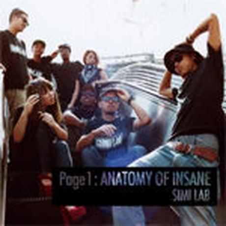 SIMI LAB / PAGE 1 : ANATOMY OF INSANE [CD]