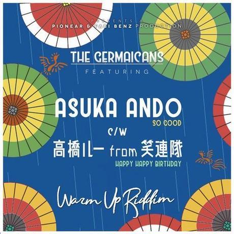 ASUKA ANDO / SO GOOD - ソー グッド [7inch]