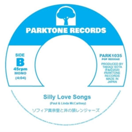 3/3 - ソフィア真奈里と井の頭レンジャーズ / 真夜中のドア~Stay With Me / Silly Love Songs [7inch]