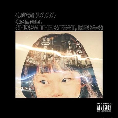 9月上旬 - Omen44 / 病む街3000 feat.Mega G,Shadow The Great [7inch]