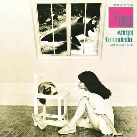 "村田有美 / Starlit Night / Midnight Communication(吉沢dynamite.jp 7"" Re-Edit) [7inch]"