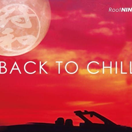 符和 - Back To Chill [MIX CD]