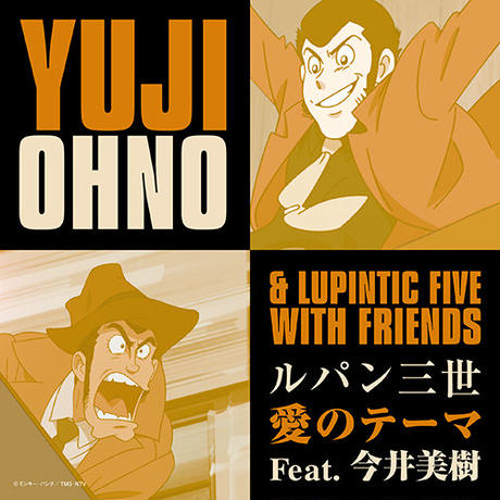 9/18 - Yuji Ohno & Lupintic Five with Friends / ルパン三世 愛のテーマ Feat. 今井美樹 [7inch]