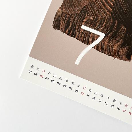東京903会  │ 高野夕輝カレンダー2022
