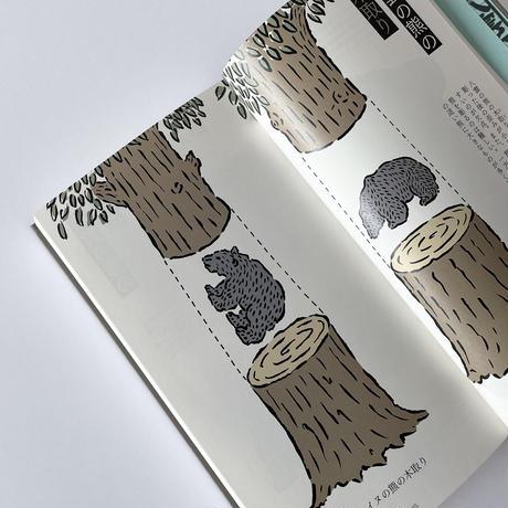 東京903会  │ 熊彫図鑑