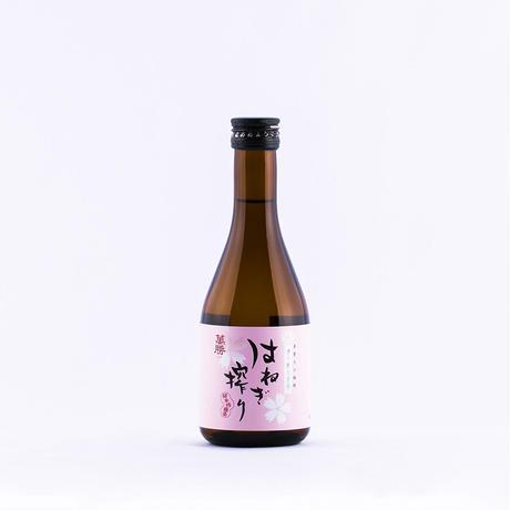 純米吟醸酒 はね木搾り 300ml [JG-HA-300]