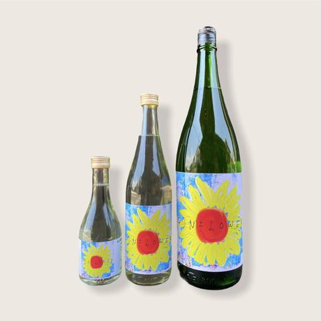 【夏の酒 生貯蔵酒】ひまわり酵母のお酒 特別純米酒 720ml [NTNSK72]
