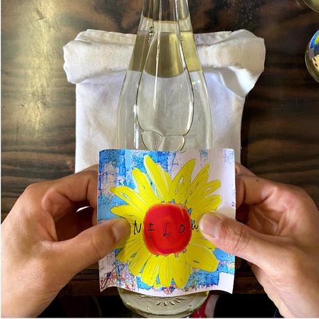 【夏の酒 生貯蔵酒】ひまわり酵母のお酒 特別純米酒 1800ml [NTNSK1800]