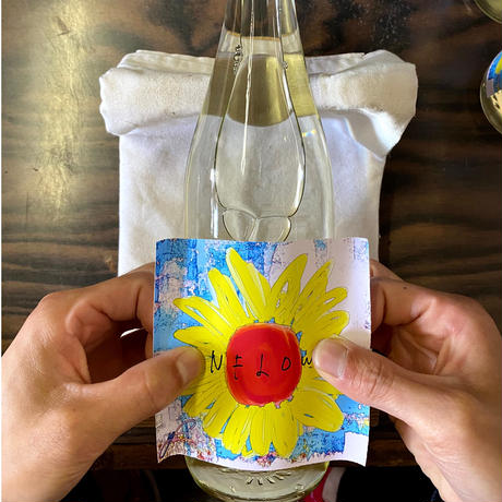 【夏の酒 生貯蔵酒】ひまわり酵母のお酒 特別純米酒 300ml [NTNSK300]
