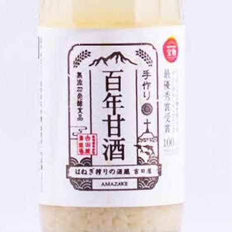 百年甘酒(ノンアルコール)セット 370g×5本入り [HAMSK-370×5]