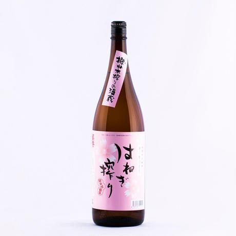 純米吟醸酒 はね木搾り 1800ml [JG-HA-1800]
