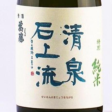 特別純米酒 清泉石上流(セイセンセキジョウヲナガル) 720ml [TJ-SE-720]