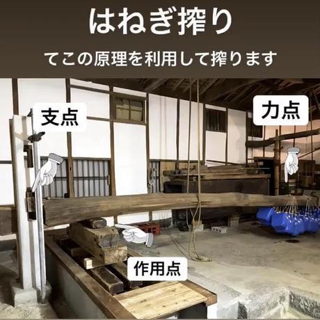 純米酒 はね木搾り 720ml[J-HA-720]