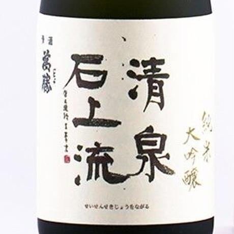 純米大吟醸酒 清泉石上流(セイセンセキジョウヲナガル) 720ml [JD-SE-720]