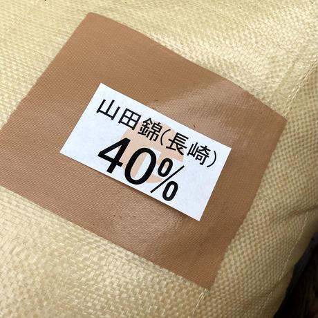 純米大吟醸酒 清泉石上流(セイセンセキジョウヲナガル) 200ml [JD-SE-200]