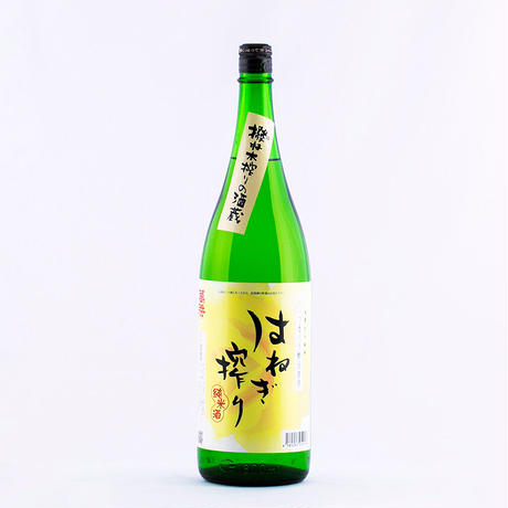 純米酒 はね木搾り 1800ml [J-HA-1800]