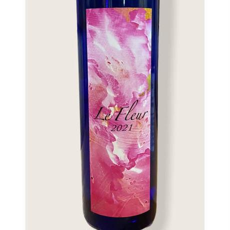 【夏限定】ギフトセット Le Fleur2021 (ル・フルール) 純米大吟醸 500ml・ひまわり酵母のお酒 特別純米(生貯蔵酒)720ml 各1本入り [NGFT-3]