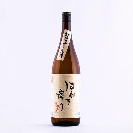 本醸造酒 はねぎ搾り 1800ml [H-BA-1800]
