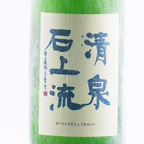 特別純米酒 清泉石上流(セイセンセキジョウヲナガル) 1800ml [TJ-SE-1800]