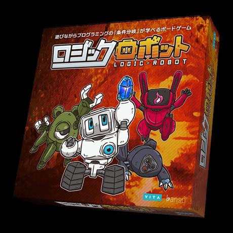ロジックロボット