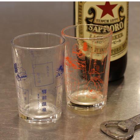 瓶ビール専用グラス 驛前溫泉