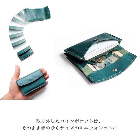 DeTachi 【3WAYウォレット】(ミニウォレット+札入れ)
