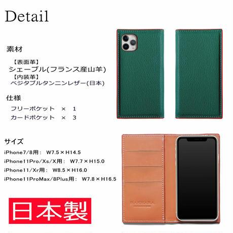 シェーブルレザー スマートフォンケース iPhone各モデル対応 ビリジアン×ブラウン