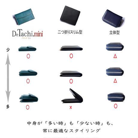 DeTachi.mini 【ミニウォレット単品】