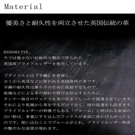ブライドルレザー アップルウォッチ専用レザーストラップ 【38㎜/40㎜】【42㎜/44㎜】 ブリティッシュグリーン