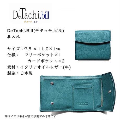 DeTachi.Bill 【札入れ単品】
