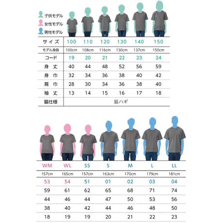 LOOPオリジナルTシャツ/白