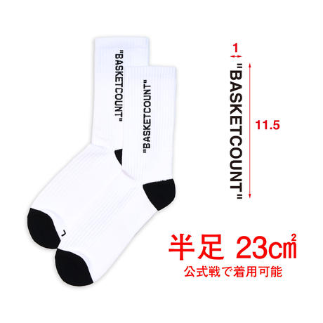 SIMPLE LOGO SOCKS / WHITE