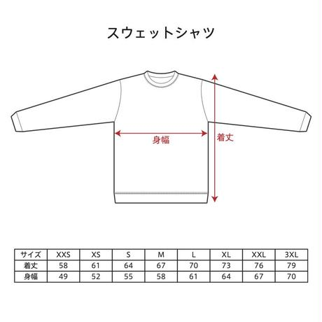 B.O.S SWEAT SHIRT <日本製> / GRAY