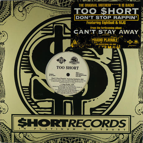 Too $hort - Don't Stop Rappin'